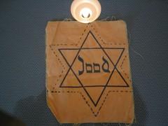 Jewish Cloth Tag