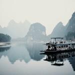 Guilin 桂林山水甲天下