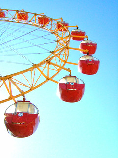 farewell, ferris wheel