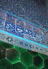 tilework at Yeşil Camii (birdfarm) Tags: yeşilcamii greenmosque bursa mosque camii turkey türkiye turkishtiles calligraphy persian badge