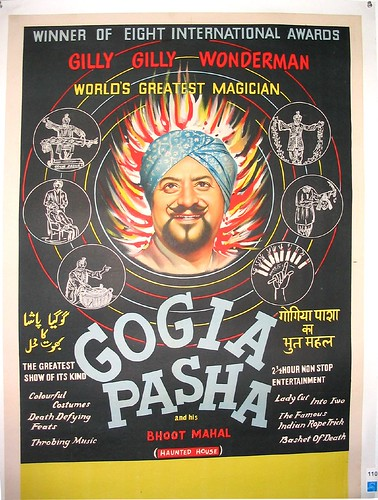 Gogia Pasha and hi bhoot mahal, courtesy ChicoBangs on flickr
