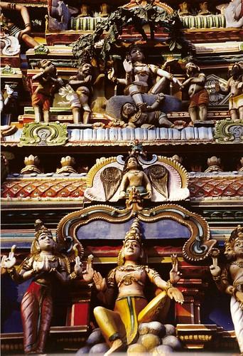 indu temple