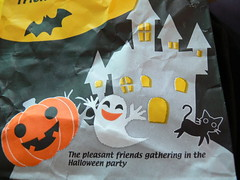 Pleasant Friends (highglosshighs) Tags: 2005 november halloween japan trickortreat engrish  toyama fukumitsu