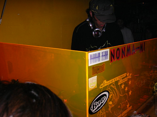 DJ KAGAMI 2
