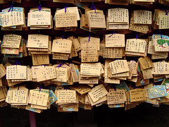 wishes (Yamaguchies) Tags: wish hakone votivepicture
