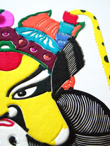 Chinese Opera Facial Makeup Paper Cutting 京剧脸谱 by * Beezy *.