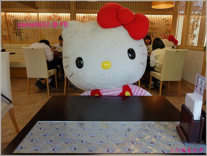 京都Hello Kitty茶寮 (19).JPG