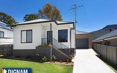 4 Yuill Avenue, Corrimal NSW