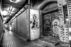 Empty Street under the Railway (akirat2011) Tags: japan kobe