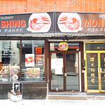 Restaurant Mon Shing - Montreal thumbnail