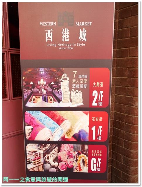 香港中上環旅遊景點西港城信德中心郵政總局古蹟image008