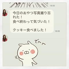 北川景子 画像24