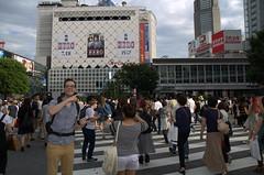 Vin op Shibuya