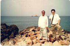 1992 YEMEN 2