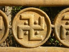 RAILING-1 (GEORGIADES) Tags: swastika heinrichschliemann ilioumelathron athensgreece
