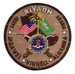 FBI Riyadh Patch (GMAN) (Nate_892) Tags: alhamra saudi arabia jadawel vinnel riyadh fbi patch gman federal bureau investigation police