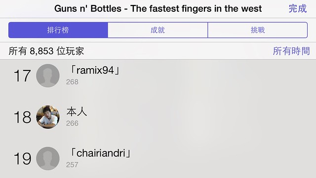 [App] Guns N'Bottles