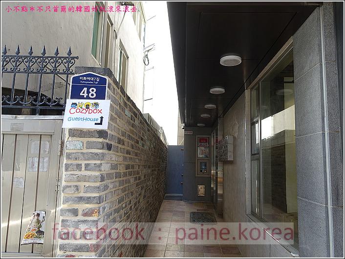 新村cozybox guesthouse (7).JPG
