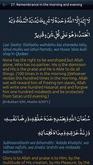 #iPhone #iPad #Islam #Salah #Dua #Dhikr#Supplication from #HisnulMuslim Remembrance in the morning and evening (Muslim Mate) Tags: islam muslim dua iphone ipad dhikr salah supplication hisnulmuslim