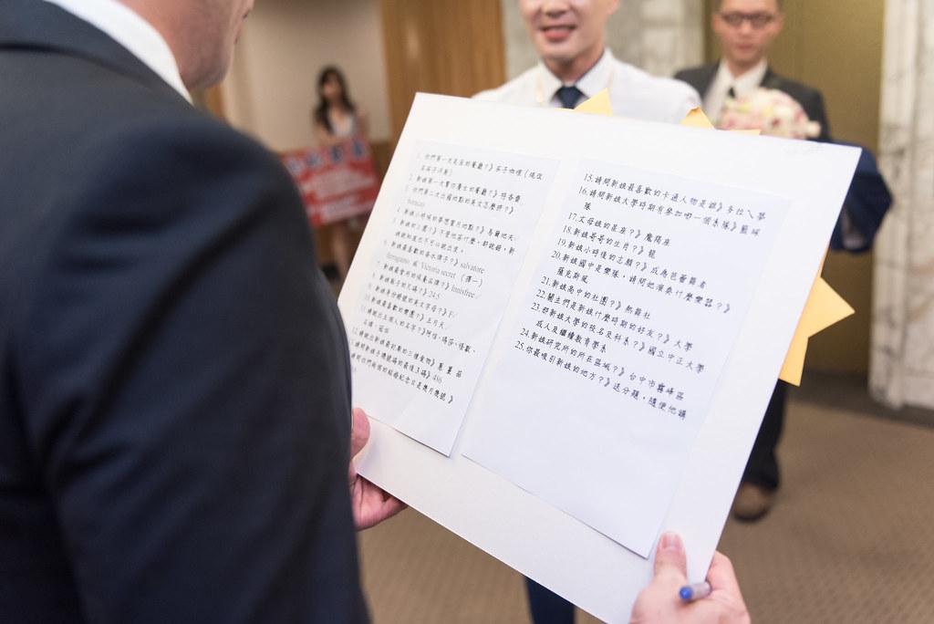 婚禮記錄韋勳與怡蓉-78