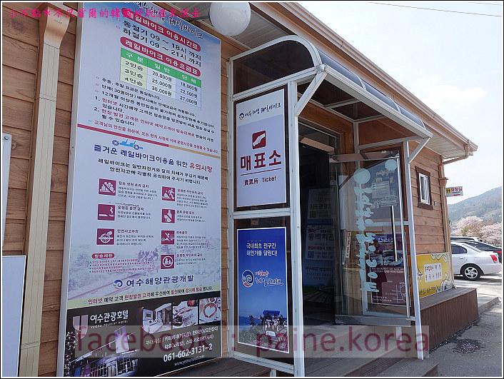 麗水萬聖里海水浴場與海岸自行車 (21).JPG