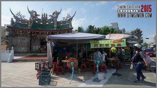 澎湖香腸PK03-1.jpg
