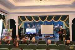04. XI Sibilevskie Readings 2016 / XI Сибилевские чтения 2016 16.12.2016