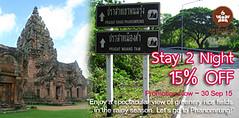 """hotel near phanomrung temple phanomrung historica,  """"อีสานแซ่บนัว"""" ภาคอีสาน จังหวัดบุรีรัมย์"""