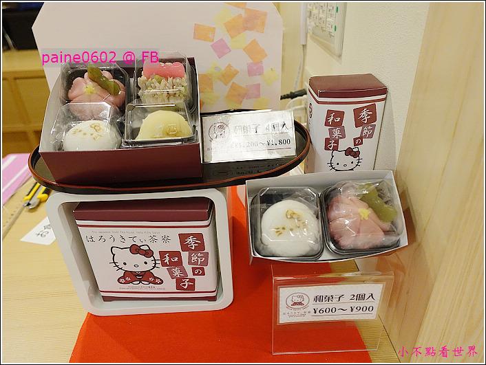 京都Hello Kitty茶寮 (10).JPG