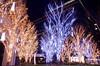 豊洲IHIビル Toyosu IHI Building (ELCAN KE-7A) Tags: 日本 japan 東京 tokyo 江東区 kotoku 豊洲 toyosu クリスマス christmas イルミネーション iluumination ペンタックス pentax k5ⅱs 2016