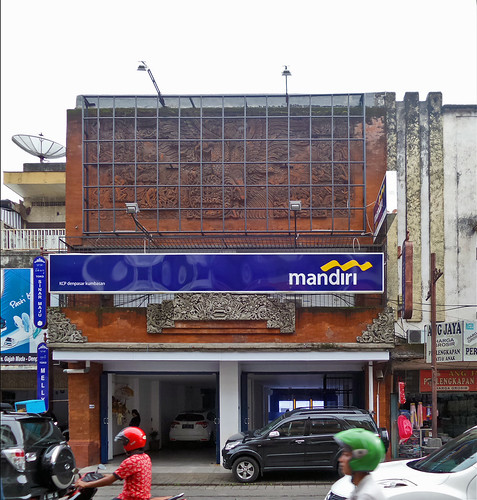 Bank Mandiri Gajah Mada