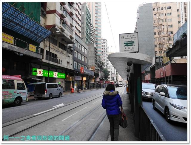 香港美食伴手禮珍妮曲奇生記粥品專家小吃人氣排隊店image001