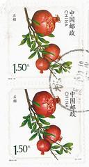 China stamps(1) (lyzpostcard) Tags: china stamps postcards douban directswap