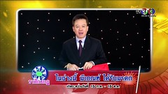 12   2/4 12  2558  Suek 12 Rasee HD (curvesgame) Tags: 24 hd 12 youtube 2558 suek rasee