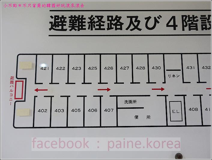 日本來山民宿 (16).JPG