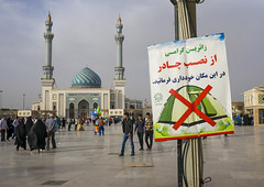 Forbidden Camping Sign In Front Of Imam Hassan Mosque, Qom Province, Qom, Iran (Eric Lafforgue) Tags: city history horizontal architecture religious outdoors photography shrine asia day iran minaret islam religion culture persia mosque architectural dome spirituality tradition ornate orient groupofpeople islamic placeofworship qom ghom famousplace  buildingexterior  5people colourimage qum  iro iranianculture  nonwesternscript  qomprovince iran150881