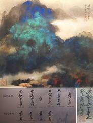 高山未帆の壁紙プレビュー