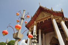 Yet another temple (Thorsten Reiprich) Tags: city sea urban travelling sunshine thailand spring asia day capital religion buddhism heat humid thep      krung