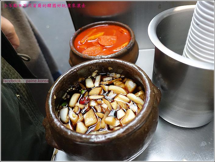 大邱西門市場 三角餃子特色小吃 (3).JPG