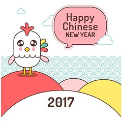 free vector Happy Chinese New Year 2017 Beautiful Sparrow Cartoon Background (cgvector) Tags: 2017 abstract art asian background banner beige border calligraphy card cartoon character cherryblossom chicken china chinese cny cock concept culture decoration design elements floral flower frame gold graphic greeting happy illustration lantern linedrawing lunar new oriental pattern plum red rooster sign simple sparrow symbol template traditional vector vintage web year newyear happynewyear winter party animal chinesenewyear wallpaper color celebration holiday event happyholidays winterbackground