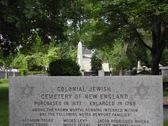 Colonial Jewish Cemetery (Newport, RI)