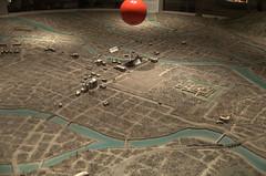 Hypocentre Hiroshima