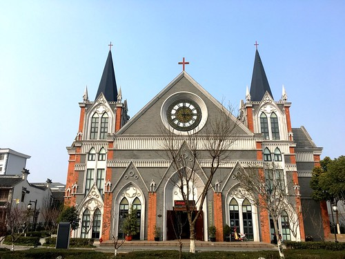 Wuxi Rong Xiang Church of Christ