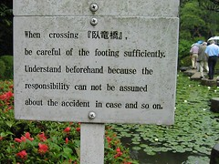 Kyoto Engrish (mrjorgen) Tags: kyoto engrish sign responsibility japantripmay2004 garden templegarden bridge warning warningsign japan