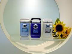 Tokyo Mobile Phone Shop