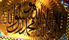Kalimah (Ziko) Tags: arabic script gold kalimah