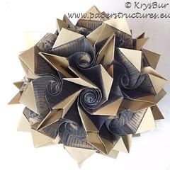 Wicker Flower Beds  (K16045) (Origami Spirals) Tags: curler paper fold twirl origami burczyk folding art krysbur