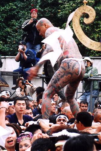 Yakuza tattooed