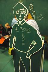 i rock (kenyee) Tags: sanfrancisco sf macworld mwsf05 chalkboard irock