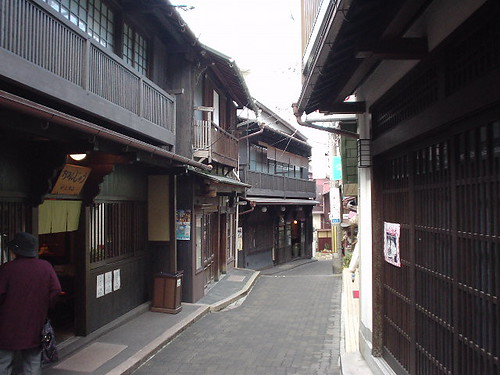 Arima Onsen (Hot Springs)